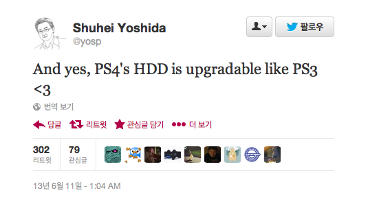 Upgradeable HDD on PS4