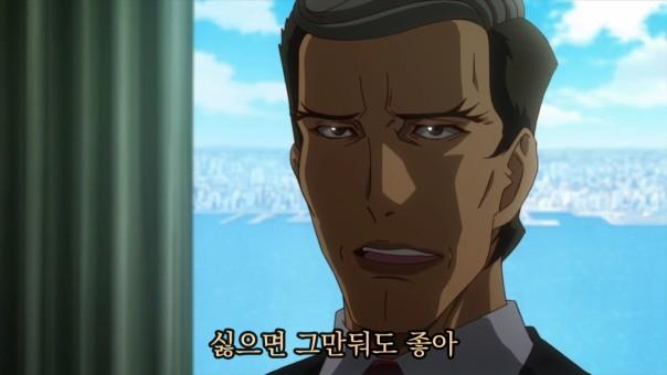김밥이 타이거&버니를 좋아하는 이유 1