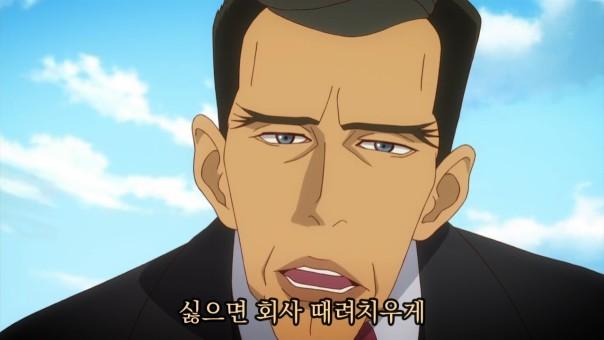 김밥이 타이거&버니를 좋아하는 이유 2