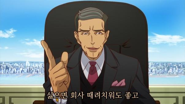 김밥이 타이거&버니를 좋아하는 이유 3