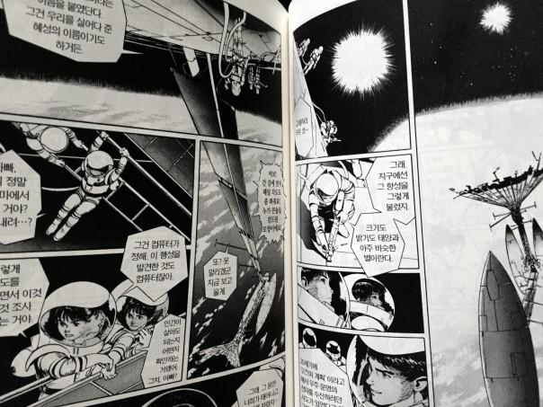 호시노 유키노부 3